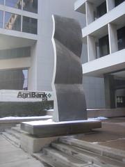 Agribank Sculpture