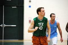 U4_February162008_147 (normlaw) Tags: u4 georgetownmba mcdonoughschoolofbusiness ultimate4basketball