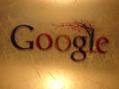 Google Laterne