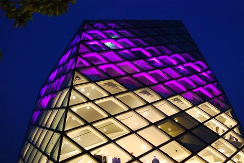 Purple PRADA aoyama epicenter