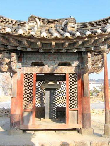 Ancestral Tablet home near Gyeong Bok Gung_0364
