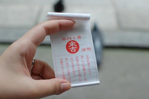 kyouto_048