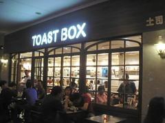toast-box-bugis
