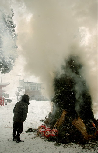 Smoking Dondo Yaki