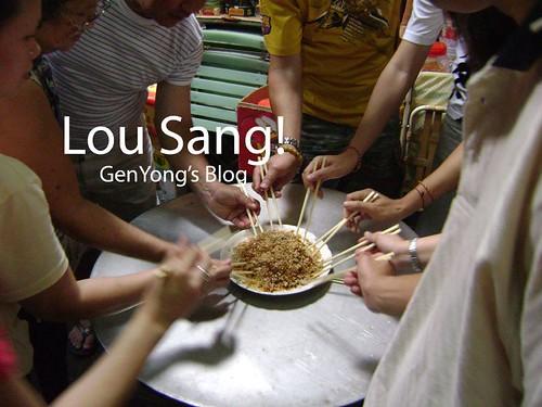 Lou Sang