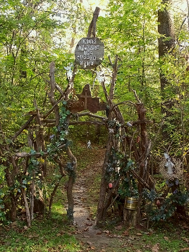 Black Madonna Shrine, in Eureka, Missouri, USA - narrow gate