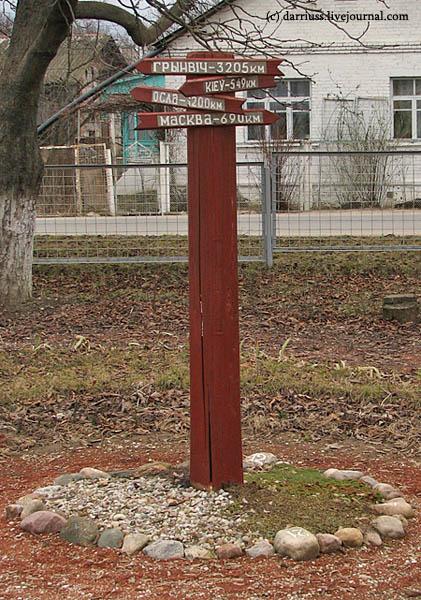 roadpost