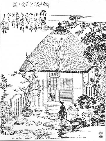 A Typical Tea House Is Surrounded By Small Garden In The There Will Also Be Waiting Area For Guests As Well Roji Or Dewy Path