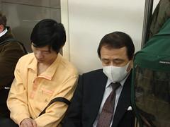 Mask (individual8) Tags: japan tokyo mask april 2008