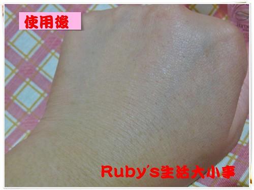 蘭蔻粉紅泡泡凝露 (4)