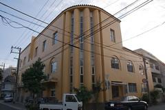 大阪セルロイド会館