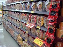 instant noodles - aisle 1