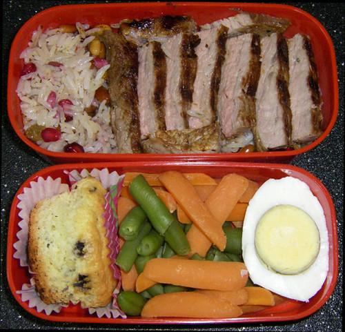 Sirloin Steak & Pomegranate Pilaf Bento