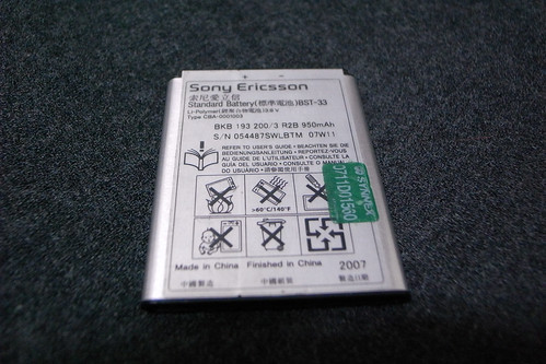 20071227-R0010281
