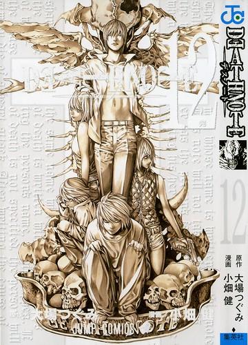 [DD] Death Note (manga) [FULL] 2491166272_153929d2e7