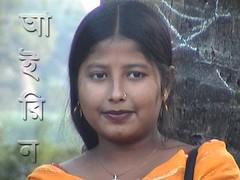 Dating narayangonj