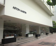 NEW ASTON MARTIN SHOWROOM NANJING LU SHANGHAI CHINA (livinginchina4now) Tags: china new car shanghai martin display style showroom spotted luxury supercar aston spotting lu stylish vantage dbs db9 najing rapide