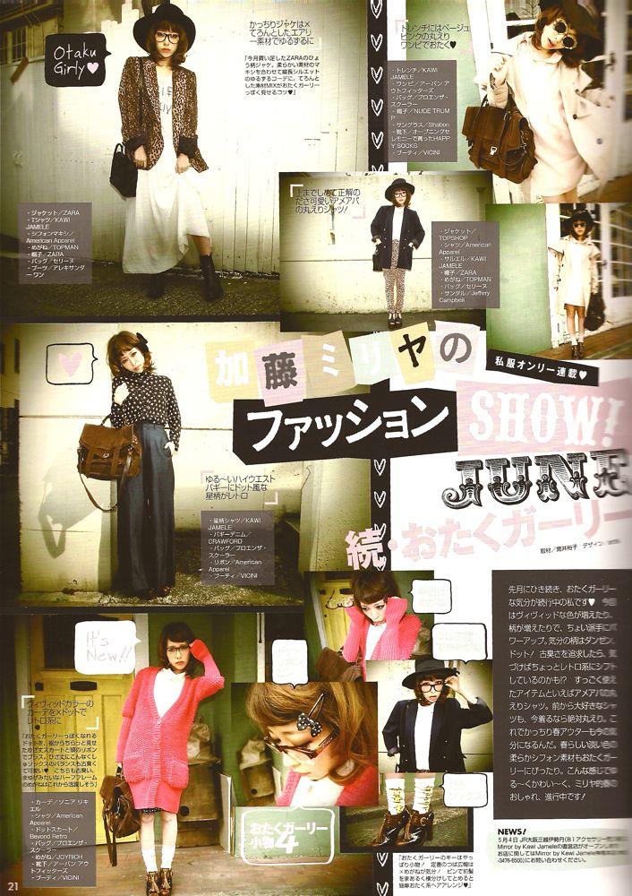 VIVI JUNE 2011-1