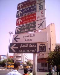 Oujda  وجدة