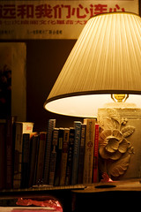 lamp and books and stuff