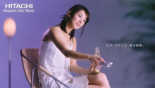 伊東美咲の画像2039