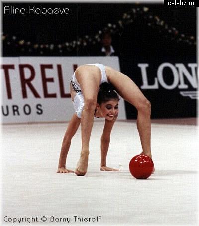 Russian Rhythmic Gymnast and politician Alina Kabaeva