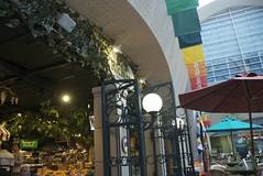Richtree Market Toronto