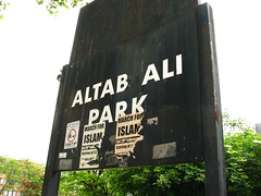 Altab Ali Park, E1 (Tetramesh) Tags: london tetramesh uk england britain greatbritain unitedkingdom geo:lat=51516173 geo:lon=0069319