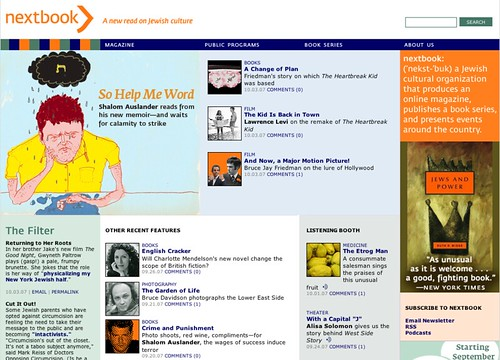 Nextbook.org home page, October 8, 2007: Shalom Auslander