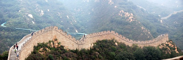 Great Wall Panorama 1