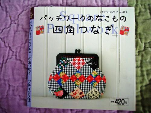 ISBN4834764419