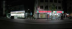 Tokyo 532 (tokyoform) Tags: street city urban signs anime sign japan night dark 350d japanese tokyo noche calle asia neon nacht manga tquio noite   japo rue nuit japon malam tokio  combini  japn       japonya  nhtbn m strase jongkind           chrisjongkind  tokyoform