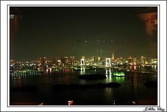 Night in Tokyo Bay -   Odaiba (Jensonc101tw) Tags: tokyo fuji contax odaiba motionpicture 3514 distagon   f64d
