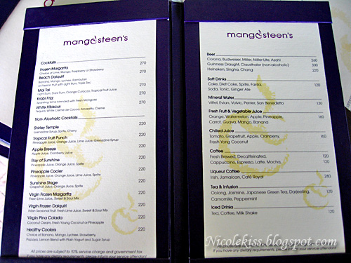 menu inside