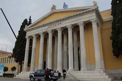 DSC_5554.JPG (bthigonnet) Tags: athens greece zappeion marzyxhocfecit