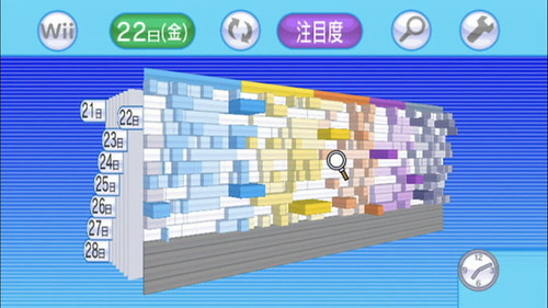 tv (7).jpg
