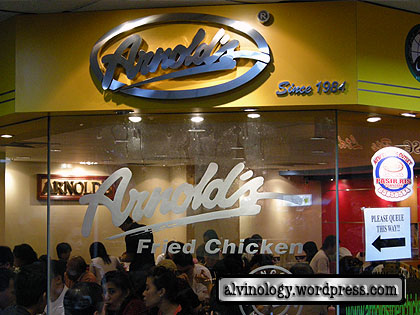 Arnold's Fried Chicken at City Plaza