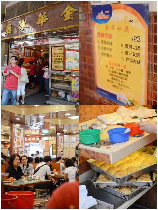 Kam Wah Cafe @ Bute Street, Mong Kok