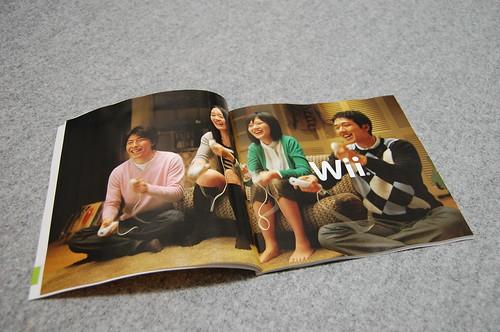 Catalogue Hiver 2007 Nintendo Japon