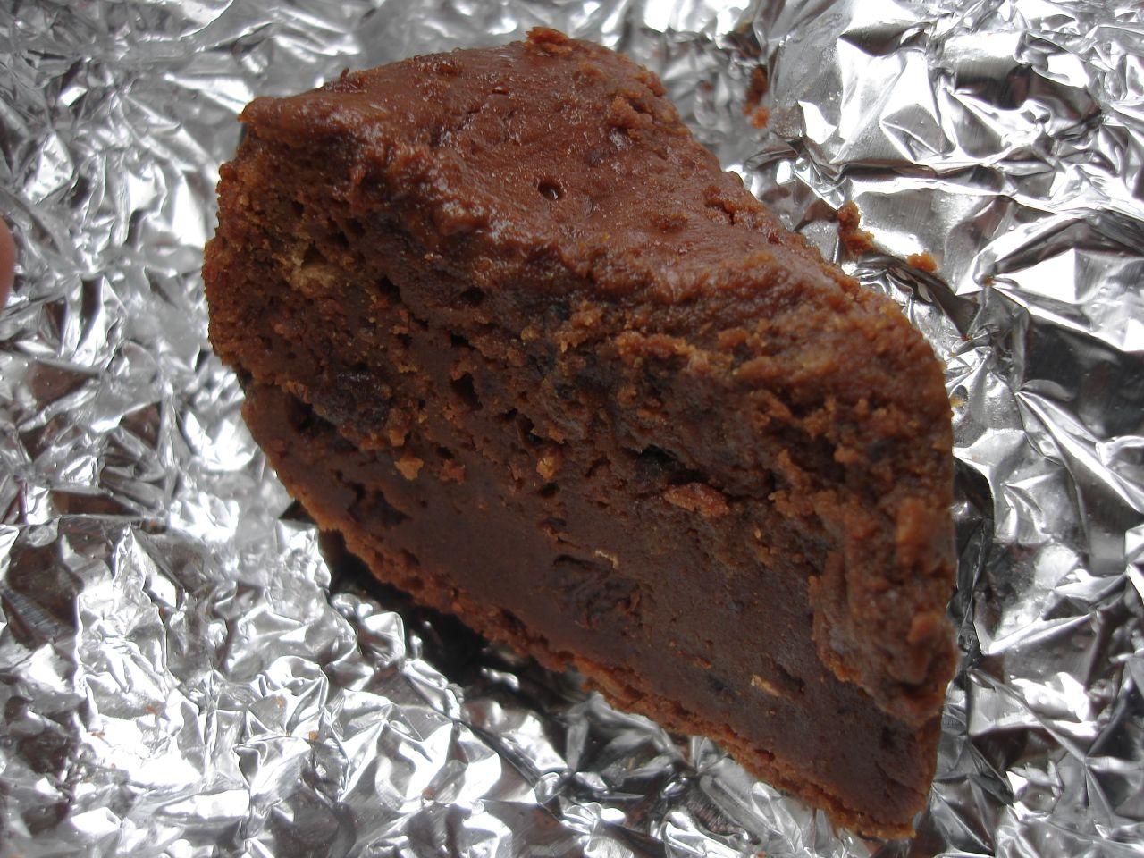 Recipe For Jamaican Black Wedding Cake