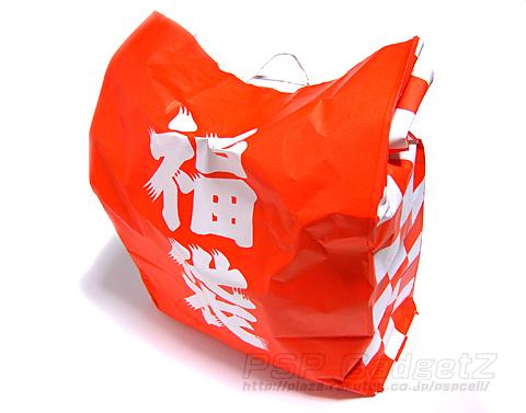 福袋 □何だっけかな~思ったら先日紹介した際に注文してみた福袋でした 到着は... 福袋到着 P