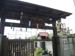 03延命寺_05