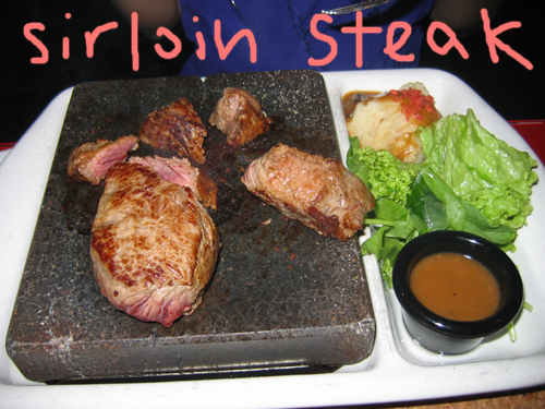stonegrill steak