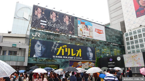 JR渋谷駅 JR Shibuya Station