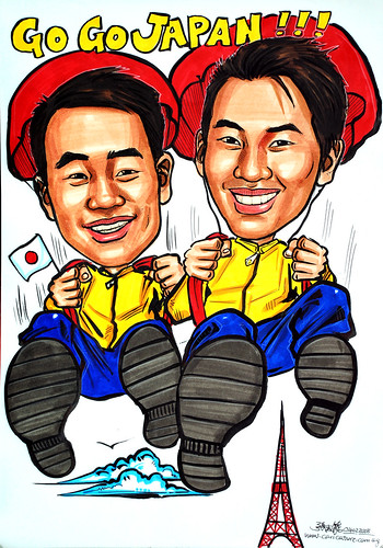 Caricatures parachuter Japan Tower
