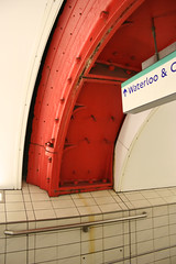 Greathead Shield in Bank Station - 2