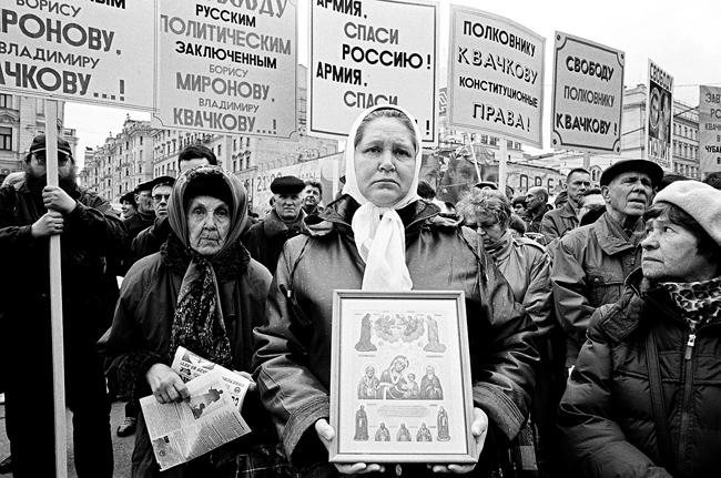 Сопротивление. Москва 2008