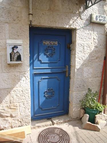 Lachish (9)