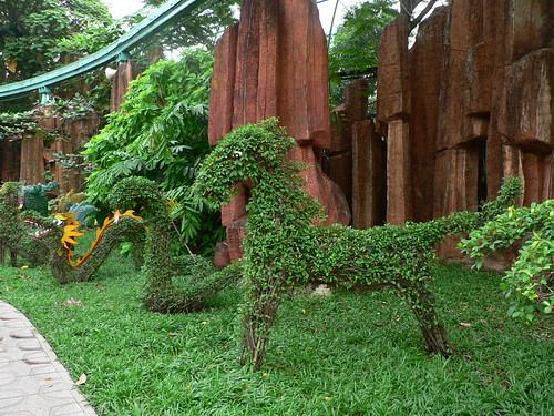 Topiary in Dam Sen Park