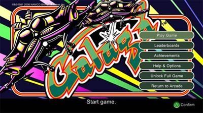 galaga1